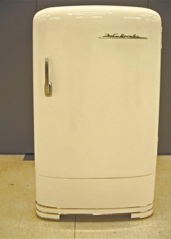 Холодильник Зил (Москва)