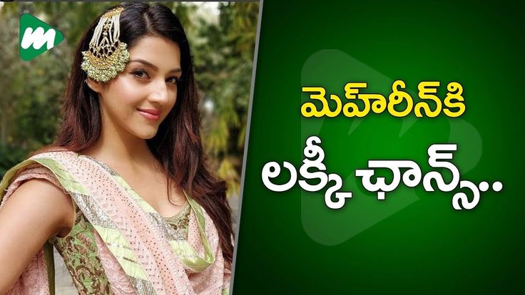 Mehreen Pirzada to romance Vijay Deverakonda in Anand Shankar's  | MOJO TV Mehreen Pirzada to romance Vijay Deverakonda in Anand Shankar's ... #vijaydeverakonda #mehreenpirzada #latestmovies #mojotv MOJO TV India's First Mobile Generation News Channel is THE next generation of news! It is Indias First MOBILE.NEWS.REVOLUTION.  MOJO TV redefines the world of news. MOJO TV delivers to the sophisticated audience local and global news content on a real-time basis. It is no longer about Breaking…