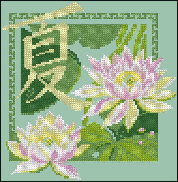 "Free cross-stitch design ""Lotus"" | Cross-Stitch Club"