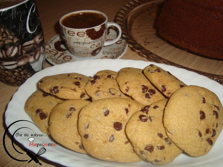 Μπισκότα...Νες Καφέ!