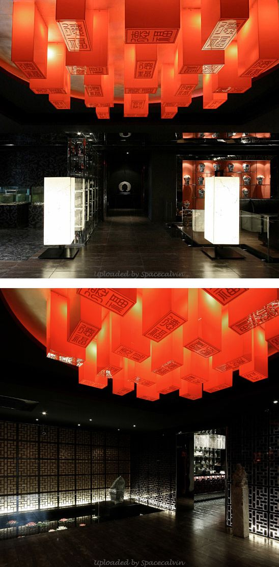 Gallery Space.  Chinese_Interior_Ceiling_Feature - Phil Akashi