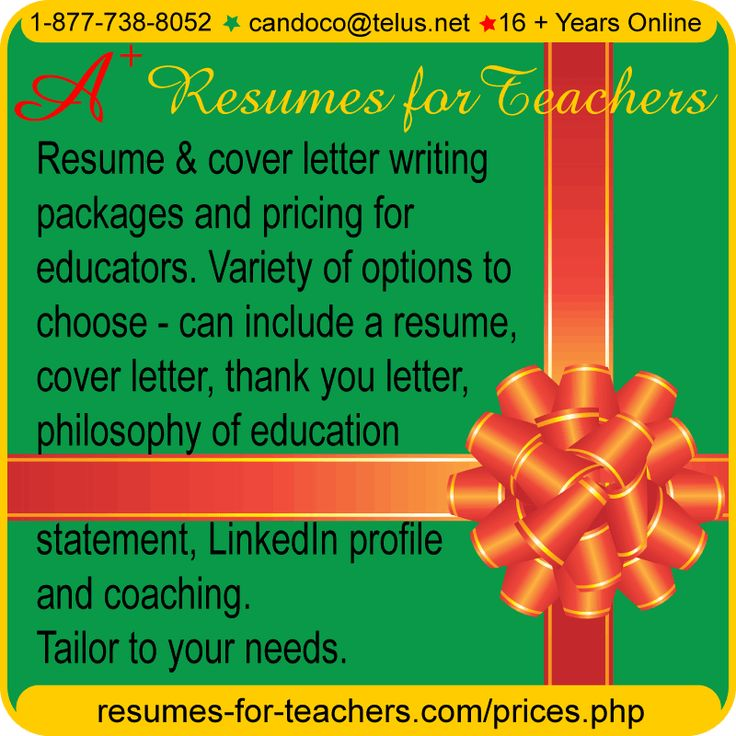 a dual certified resume writing service specializing in teachers educators principals and other faculty