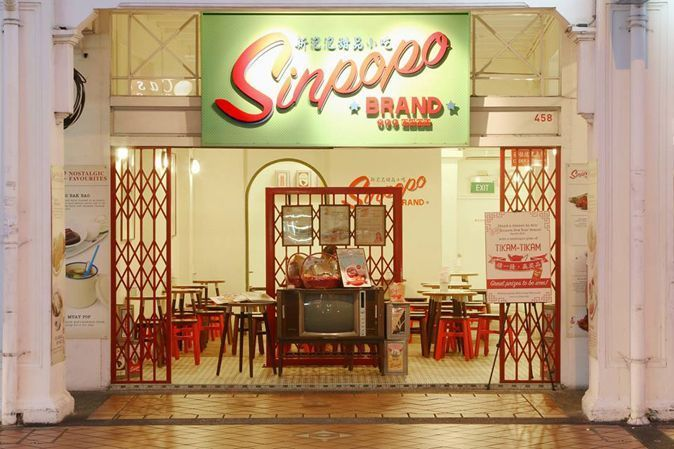 10 Singapore cafes with the vintage feel | Coconuts Singapore