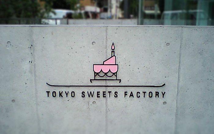 日本街頭的標誌與招牌案例欣賞 | ㄇㄞˋ點子