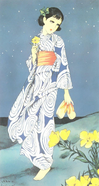 Art by Junichi Nakahara 中原淳一
