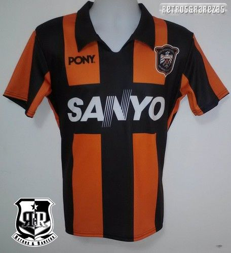 Cd Aguila Jersey