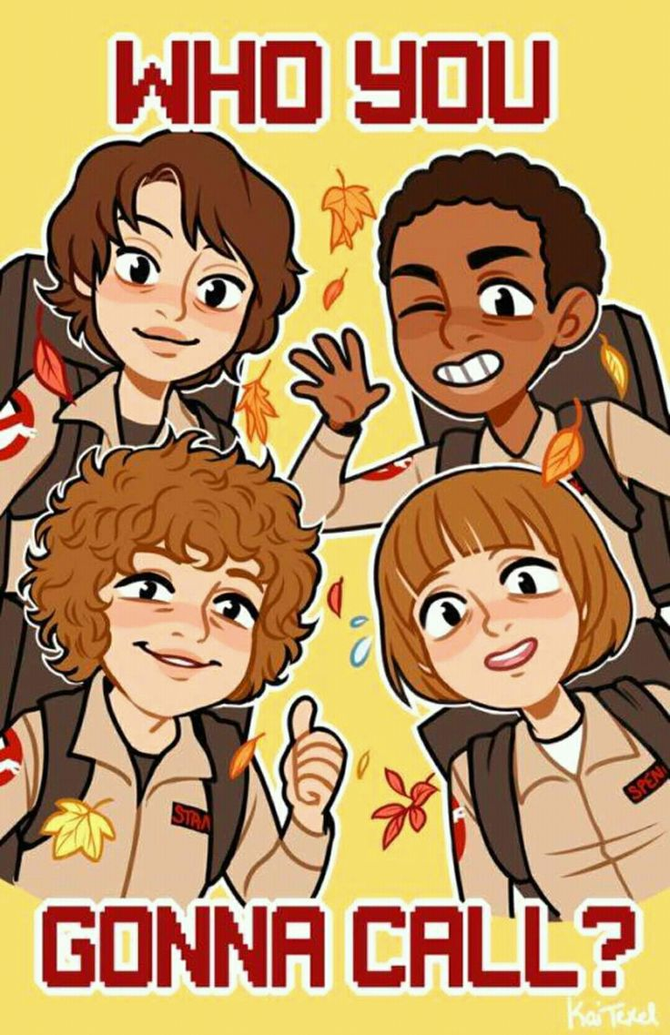 Aw the little ghostbusters