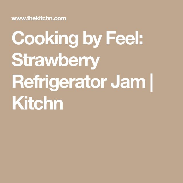 Cooking by Feel: Strawberry Refrigerator Jam | Kitchn