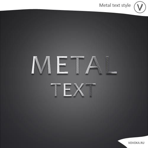 Металлический текст   PSD