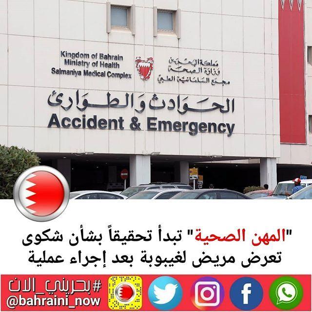 مجمع الظهران الطبي