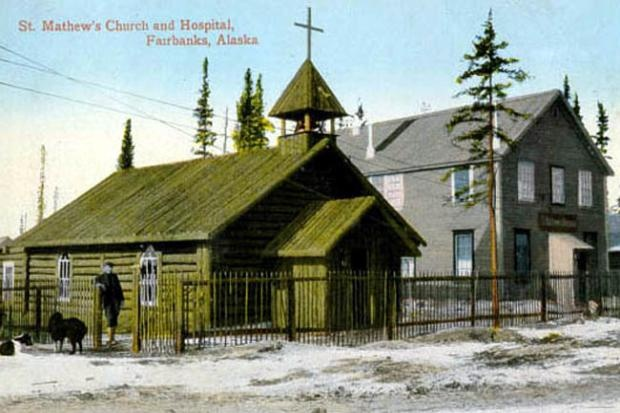 St. Matthews Church and Hospital - an historic view. The hospital has grown up and moved away, but the little chapel is FULL of Christian life, busy and active.