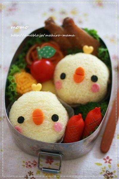 Chick bread bento