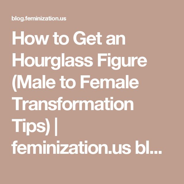 How to Get an Hourglass Figure (Male to Female Transformation Tips) | feminization.us blog page
