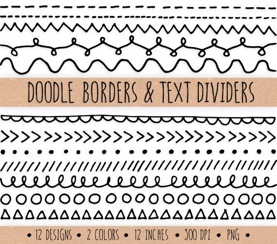 Instand download hand drawn doodle text dividers and borders with various designs - triangles, dots, stripes, circles, chevron, loops, vines,