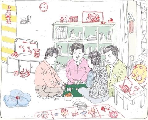 2014.1.3.Fri @ Incheon, South Korea  My dad and uncles are playing Korean poker(?)  for new year gathering. lol.   Happy New year to All..!!   Drawing by Bible Park. All rights reserved. © 2014