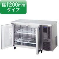 新品:ホシザキ冷蔵庫横型RT-120SDF-E-RMLインバーター制御右ユニットタイプ【コールドテーブル】【業務用冷蔵庫】【業務用冷蔵庫】【台下冷蔵庫】【smtb-f】