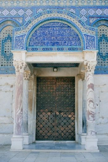 Doors at Dome of the Rock | photography by http://www.jaimelaurenphotographyblog.com