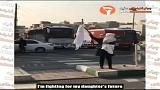 """WhiteWednesday"" hijab protest video"