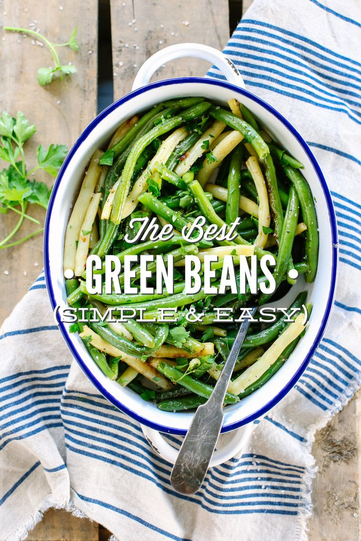 Such an easy and simple green bean recipe, and the final result is AMAZING! Seriously, the best green beans ever.