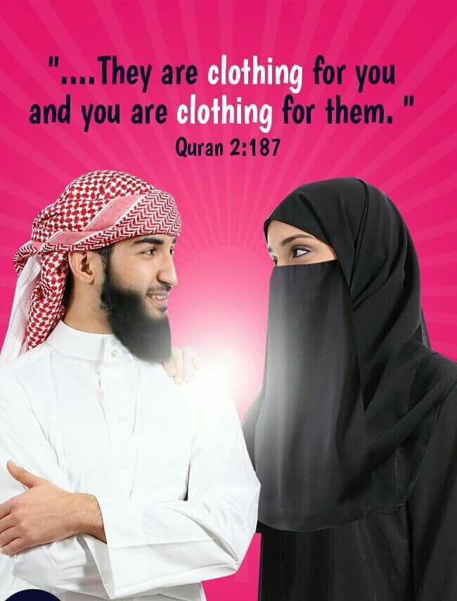 Islamic Love Quotes For Future Husband