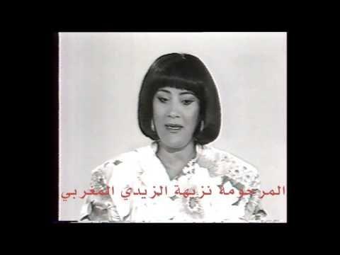 50 ans de la TV tunisienne en quelques minutes - épisode 1 - YouTube