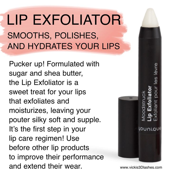 Younique's Lip Exfoliator www.youniqueproducts.com/macaylacook