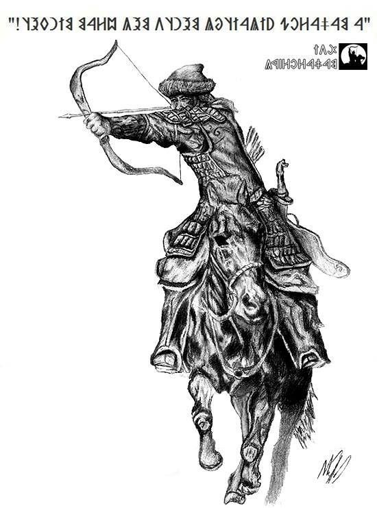Hungarian Horse Archery