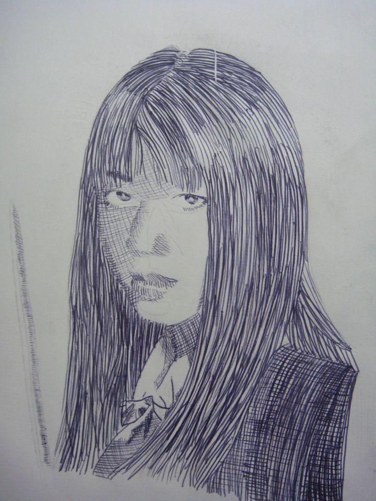 by DJ Mitsu