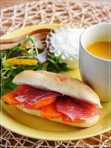 カフェ風ワンプレート朝食~柿とクリチと生ハムのカスクルート~