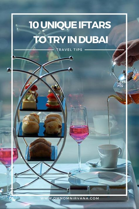 Ramadan in Dubai, UAE is a holy month and the city is as active as ever! it's worth trying out the 'iftar' otherwise known as the ritual of breaking the fast after the sun sets. Here are the 10 most unique ones to try!