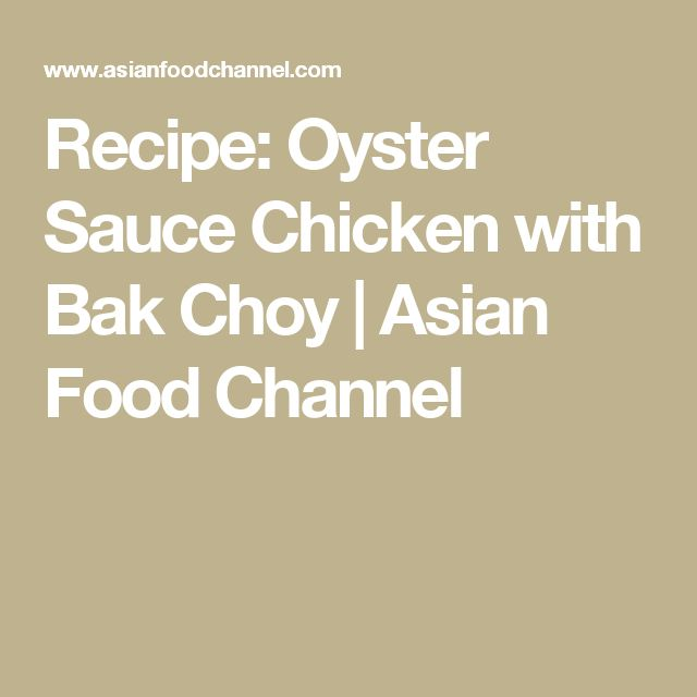 Recipe: Oyster Sauce Chicken with Bak Choy | Asian Food Channel