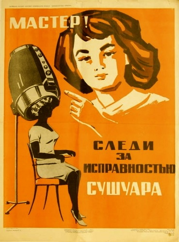 """""""go ahead american, just put this on your head! we will make you lovely at manchurian finishing school!"""""""