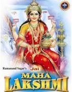 Jai Mahalakshmi TV Serial directed by Ramanand Sagar, Anand Sagar & Moti Sagar Set of 7 DVDs Approx 52 Episodes. Shipped WorldWide USA, Canada, Australia, Europe, Sri lanka, United Kingdom...