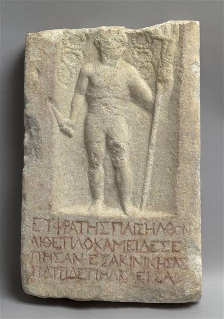 Stèle funéraire du rétiaire Euphratès. 2e-3e siècle ap J.-C. (?) - Découverte : près de Thessalonique. Lieu de découverte : Thessalonique (origine). Paris, musée du Louvre