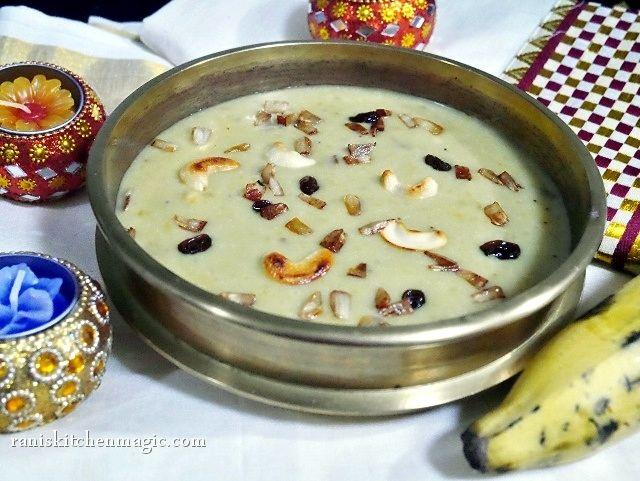 Nenthrapazha/Ethappazha Pradhaman ( A Traditional Kerala Dessert with Banana), A tasty and easy dessert for your vishu celebration :-)#kerala #vishu #sadya #dessert #recipes #keralarecipes #keralafood #paayasam #kheer #pradhaman #raniskitchenmagic