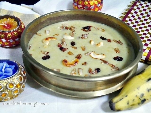 Nenthrapazha/Ethappazha Pradhaman ( A Traditional Kerala Dessert with Banana), A tasty and easy dessert for your vishu celebration :-)#kerala #vishu #sadya #dessert #recipes #keralarecipes #keralafood #paayasam #kheer #pradhaman #raniskitchenmagic