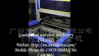 Auto electric bonding machine - YouTube