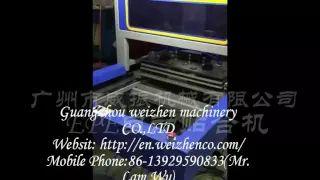 Auto electric bonding machine - YouTube