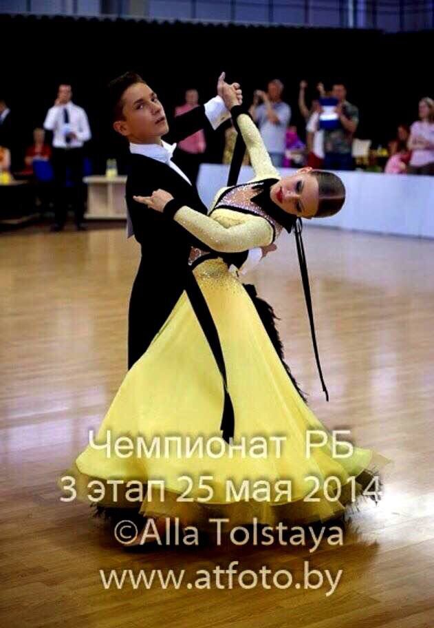 Elegant yellow standard dress for sale! #yellow #DLK #dress_for_sale #ballroom