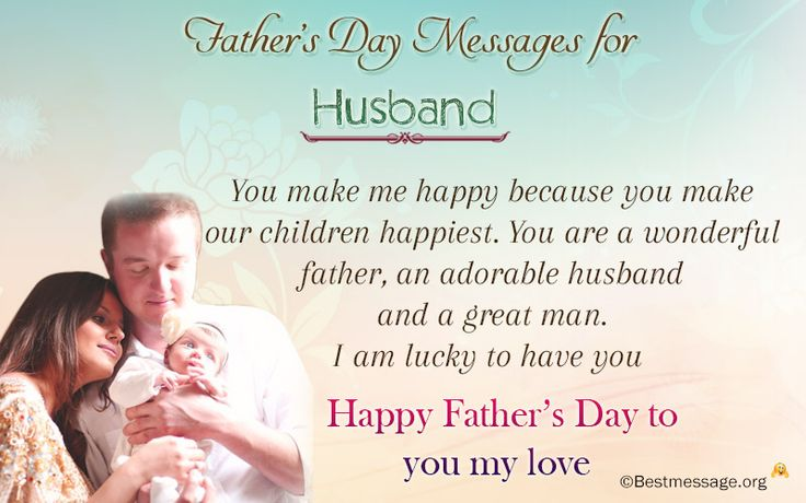 Fathers Day Messages From Wifes: Father's Day Messages For Husband