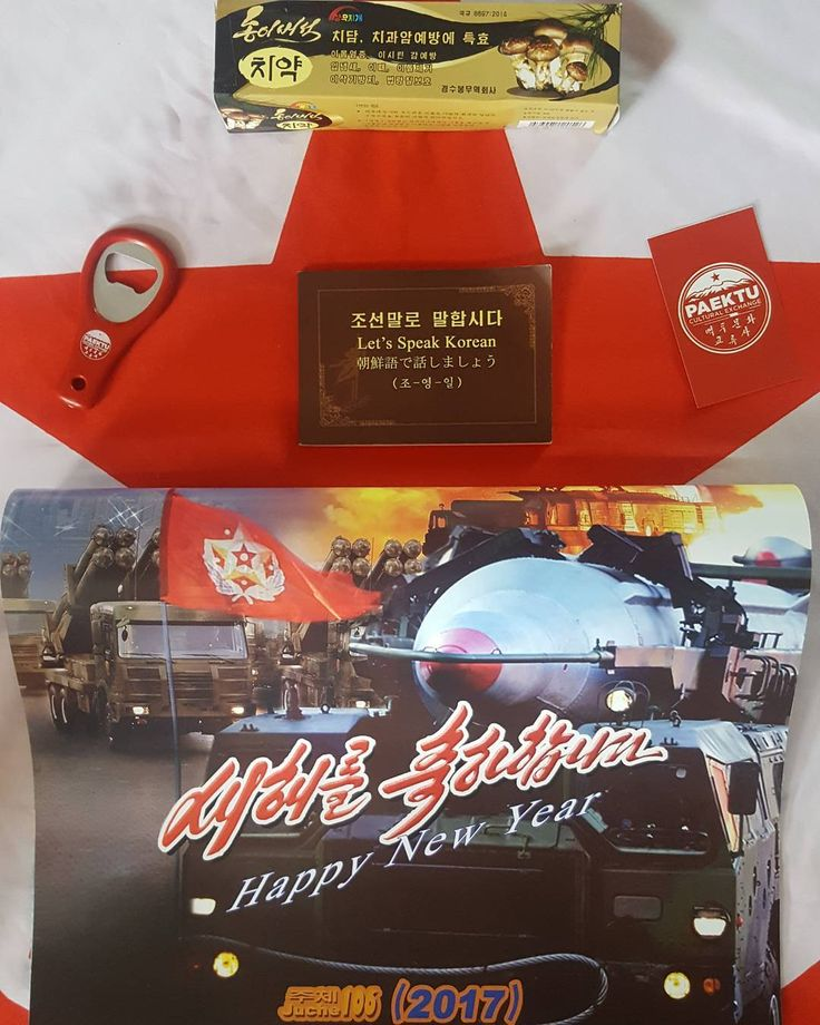 ENTER OUR FACEBOOK GIVEAWAY FOR FREE AND WIN THESE NORTH KOREAN PRODUCTS! PRIZES The winner will be sent: (1) North Korean Pine Mushroom Flavoured Toothpaste (2) a North Korean language booklet and (3) a 2017 North Korean Military Equipment Calendar. HOW TO ENTER To enter the draw for this giveaway just (1) Like this post on the Paektu Cultural Exchange Facebook page and (2) in this posts Comments tell us what prizes from North Korea you would like to see in our next giveaway. This giveaway…