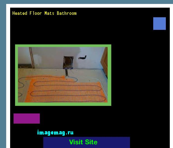Heated Floor Mats Bathroom 171723 - The Best Image Search