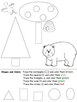 shapes recognition practice worksheet fun things with kids pinter. Black Bedroom Furniture Sets. Home Design Ideas