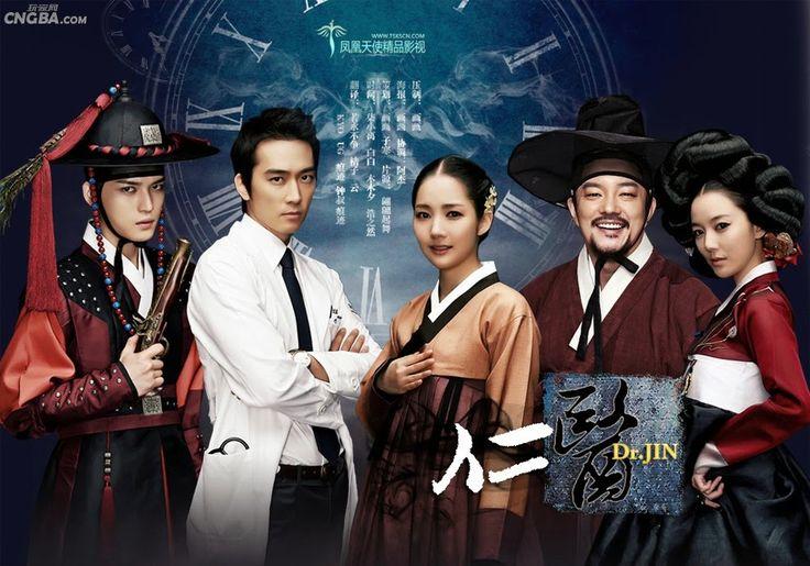 Hasil gambar untuk dr jin korean drama