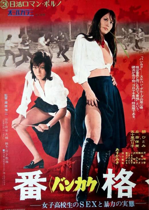 estoyrodeadodeineptos: via Sangre yakuza