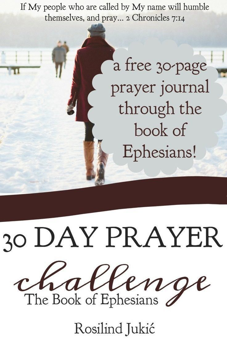 Start praying through the book of Ephesians with this free 30-page workbook and discover who you are in Jesus Christ!