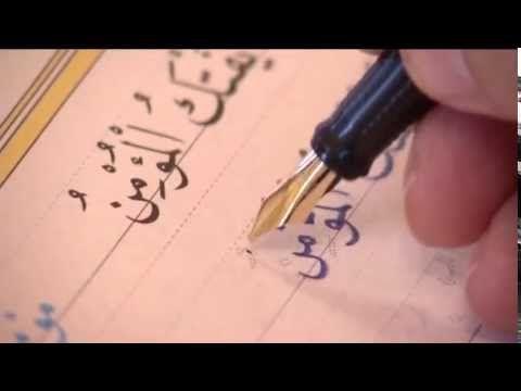 Örnek Cümlelerin Yazılışı 40 Hadis