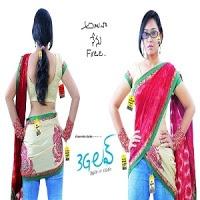 Watch Telugu Movie Online, watch tamil movie online, watch hindi movie online, watch movie online, watch online, hindi online, tamil online, telugu online, hindi movie, tamil movie online, telugu movie online,