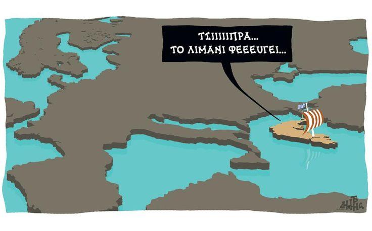 Σκίτσο του Δημήτρη Χαντζόπουλου (26.04.15)   Σκίτσα   Η ΚΑΘΗΜΕΡΙΝΗ