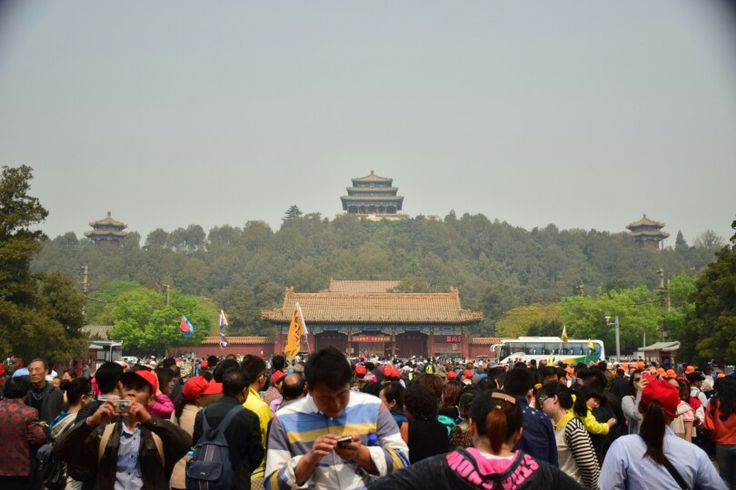 The view of Jingshan park as you exit the square